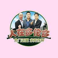 WOW1中文電台 人在多伦多
