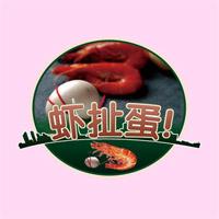 WOW1中文電台 虾扯蛋